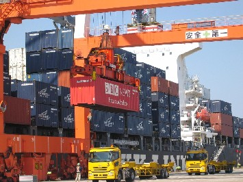BBC's Box Arrives in Yokohama on NYK Containership | NYK Line