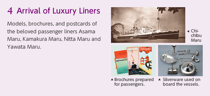 4:Arrival of Luxury Liners